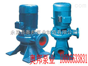 LW直立式排污泵-排污泵,LW直立式排污泵,立式单级排污泵,单级离心泵,离心泵厂家直销