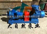 供應IH50-32-200AIH型化工泵 化工泵廠家 耐腐化工泵