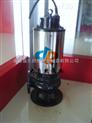 供應JYWQ50-12-15-1200-1.5立式排污泵 JYWQ潛水排污泵 排污泵
