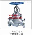 J41H-16C-专业生产重型铸钢截止阀J41H-16C