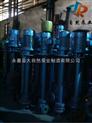 供应YW50-20-7-0.75耐腐蚀液下排污泵 液下无堵塞排污泵 无堵塞液下排污泵