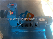 供应50ZX18-20防爆自吸泵 自吸泵价格 耐腐蚀自吸泵