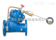 F745X隔膜式遙控浮球閥