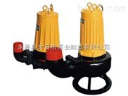 供应AV75-2上海排污泵 潜水式排污泵 撕裂式排污泵