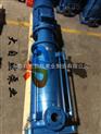 供應40DL*12立式多級泵廠家 DL立式多級泵 高溫高壓多級泵