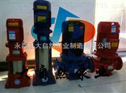 供应25GDL4-11次高压多级泵 南方多级泵 立式多级泵厂家