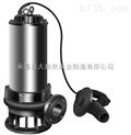 供应JYWQ50-40-15-1400-4上海排污泵 潜水式排污泵 撕裂式排污泵