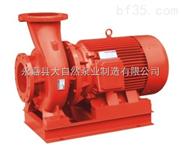 供应XBD12.5/10-80W消防泵自动巡检 河南消防泵 消防泵生产厂家