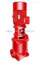 供应XBD7.5/3.3-40LG稳压缓冲多级消防泵 立式多级消防泵 XBD立式多级消防泵