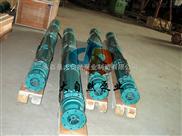 供应150QJ20-120/20长沙深井泵 全不锈钢深井泵 多级深井泵