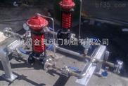 蒸汽用自力式單路調壓閥組(可調式蒸汽減壓閥)