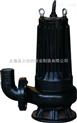 供应WQK65-25QG不锈钢潜水排污泵 广州排污泵 切割排污泵