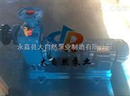 供应80ZX40-22上海自吸泵 污水自吸泵 无阻塞自排污自吸泵