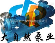 供应IH50-32-250B不锈钢高温化工泵 高温耐腐蚀化工泵 石油化工泵