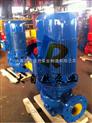 供应ISG40-250A立式热水管道泵 单相管道泵 管道泵选型