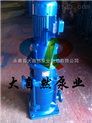 供应65LG(R)36-20耐腐蚀多级离心泵 单吸多级离心泵 立式多级管道离心泵