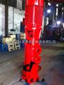 供应XBD-25LG多级消防泵厂家 LG立式多级消防泵 上海多级消防泵