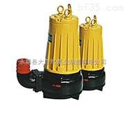供应AS10-2W/CBAS无堵塞潜水排污泵 高扬程排污泵 化粪池排污泵