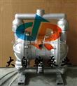 供应QBY-100上海隔膜泵厂家 隔膜泵生产厂家 大自然隔膜泵
