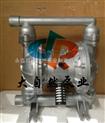 供应QBY-10气动隔膜泵型号 上海隔膜泵厂家 隔膜泵生产厂家