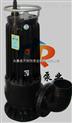 供应WQK20-7QG排污泵自动耦合装置 耐腐蚀潜水排污泵 排污泵控制柜
