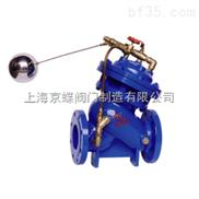 F745X多功能遥控浮球阀