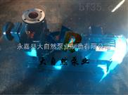 供应ZW200-300-18防腐自吸泵 不锈钢防爆自吸泵 自吸泵生产厂家