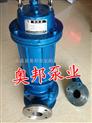 潜水泵,潜水式自动排污泵,JYWQ自动搅匀排污泵,排污泵
