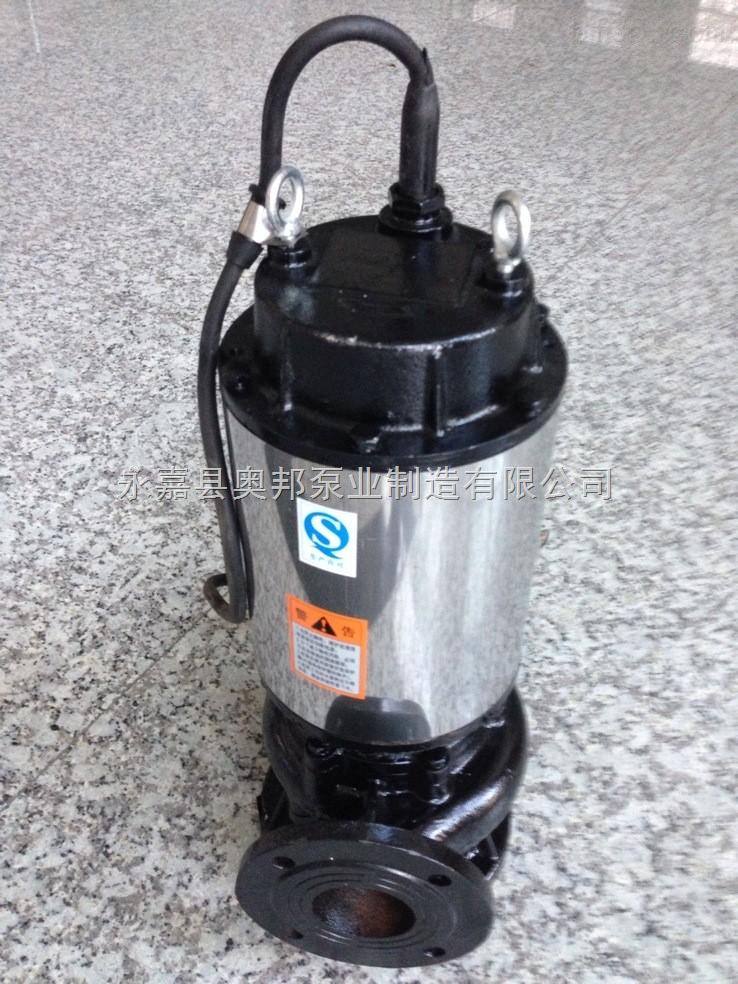 潜水式自动排污泵,家用