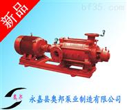 消防泵,XBD-TSWA消防泵,高层建筑消防泵,卧式消防泵