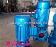 排污泵,LW直立式排污泵,立式单级排污泵,单级离心泵,离心泵厂家直销