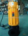供应AS75-4CBAS无堵塞排污泵 耐高温排污泵 排污泵自动耦合装置