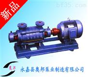 多级泵,卧式多级给水泵,锅炉给水泵,多级泵性能,多级泵报价