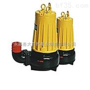供应AS16-2CB带刀排污泵 AS型潜水式排污泵 AS型无堵塞潜水排污泵