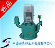 自吸泵,无密封自控自吸泵,自吸泵性能,自吸泵厂家自销,瓯北自吸泵
