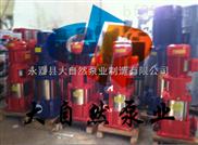 供应65GDL24-12高杨程多级离心泵 立式不锈钢离心泵 多级清水离心泵