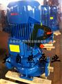 供应ISG50-125耐腐蚀离心泵 单级离心泵 管道离心泵