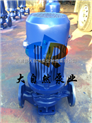 供应ISG50-125A化工管道离心泵 耐腐蚀离心泵 单级离心泵