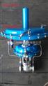 ZZDQ反應釜氮封閥,供氮閥泄氮閥,氮氣壓力調節閥