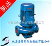化工泵,立式单级化工泵,耐腐蚀化工泵,化工泵原理,化工泵性能参数