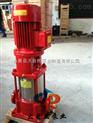 供应XBD8.0/30-(I)125×4切线消防泵 XBD系列消防泵 XBD消防泵价格