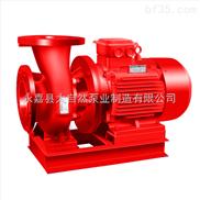 供应XBD8/5-65W喷淋稳压消防泵 XBD系列消防泵 XBD消防泵价格