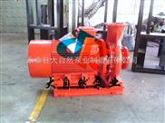 供应XBD3.2/5-65W自吸消防泵 高压卧式消防泵 喷淋增压消防泵