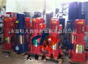 供應XBD-(I)125isg型管道消防泵 穩壓消防泵 強自吸消防泵