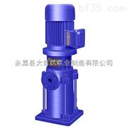 供應50LG立式多級泵廠家 高壓多級泵 LG立式多級泵