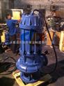 供应200QW300-15-22潜水式排污泵 自动搅匀排污泵 撕裂式排污泵