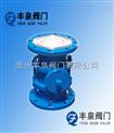 Q41TC-陶瓷球閥