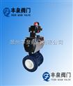 Q641TC-气动陶瓷球阀