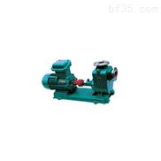 [促销] ZXPB型不锈钢自吸式防爆离心泵(100ZXPB70-80)
