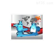 ZX型自吸離心泵(自吸清水泵)
